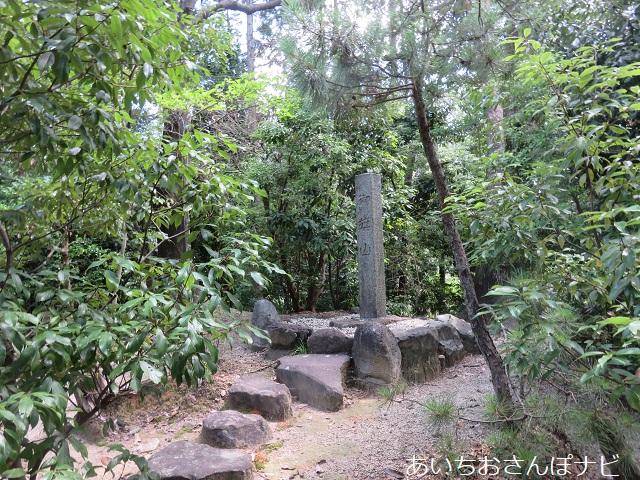 愛知県長久手市にある御旗山の碑