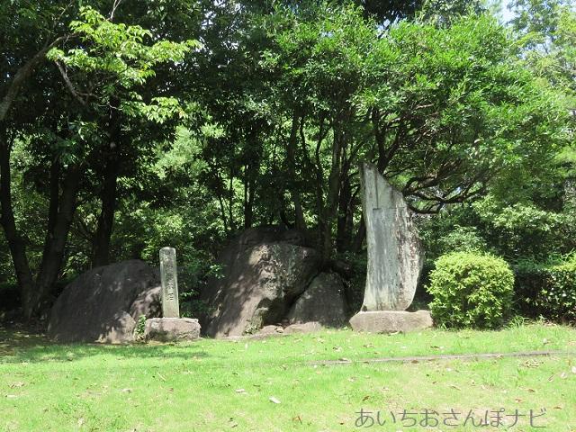 愛知県長久手市の色金山にある床机石