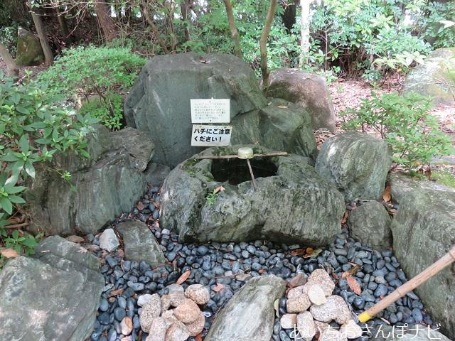 愛知県日進市の岩崎城にある水琴窟