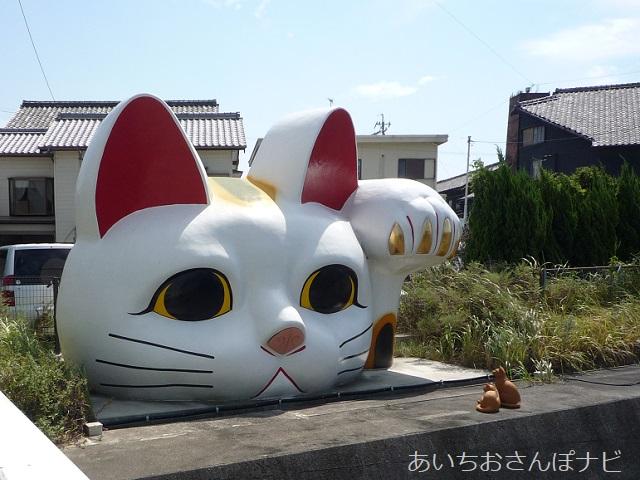 愛知県常滑市の大招き猫