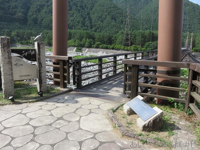 長野県駒ヶ根ファームのこまくさ橋