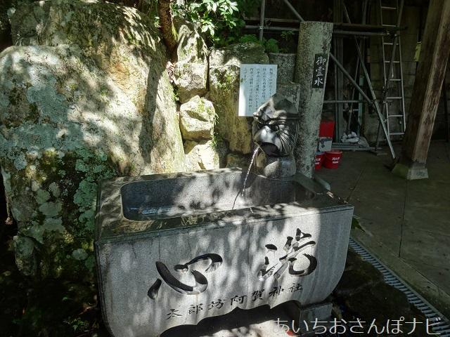 滋賀県太郎坊宮の御霊水