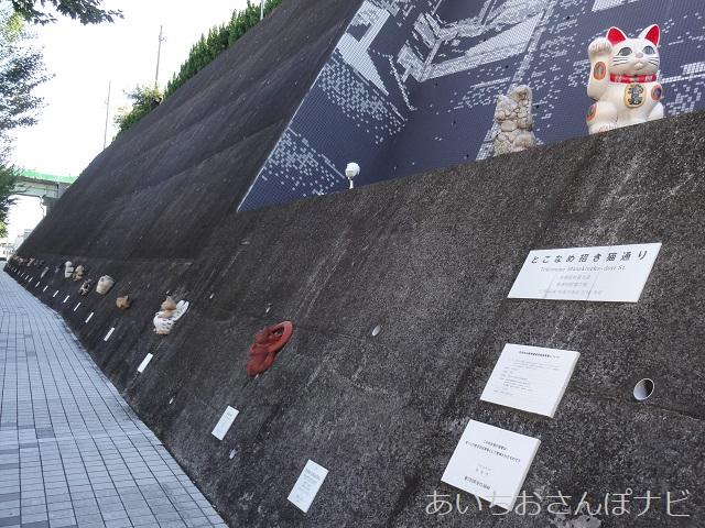 愛知県常滑市のとこなめ招き猫通り