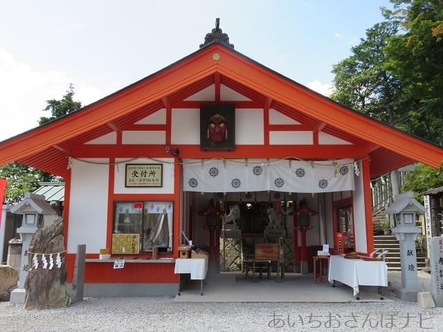 滋賀県太郎坊宮の祈祷殿