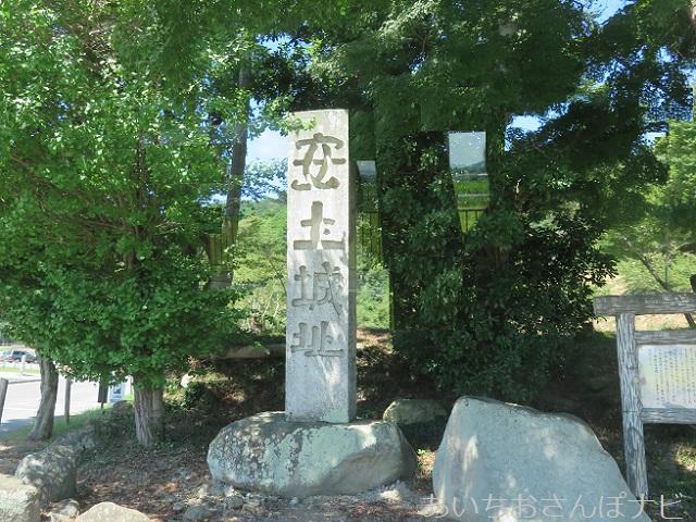 滋賀県近江八幡市の安土城跡
