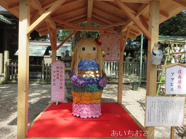 愛知県瀬戸市の深川神社に置かれたアマビエのせともの人形