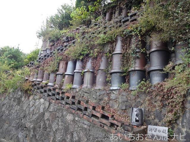 愛知県高浜市の土管の坂