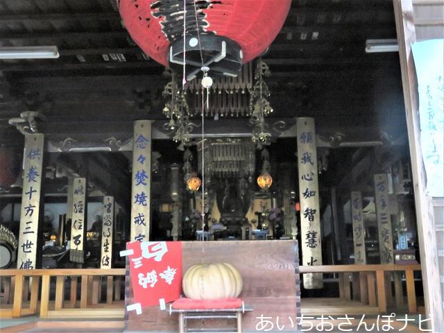 愛知県西尾市かぼちゃ寺の本堂