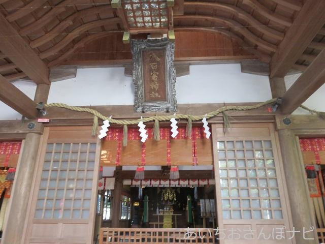愛知県蒲郡市の竹島の八百富神社