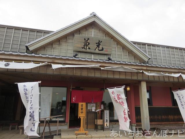 愛知県西尾市一色町のウナギの兼光