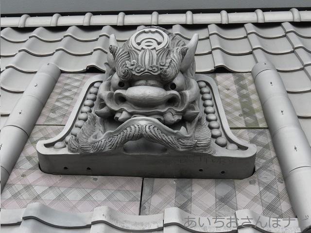 愛知県高浜市役所の本鬼面
