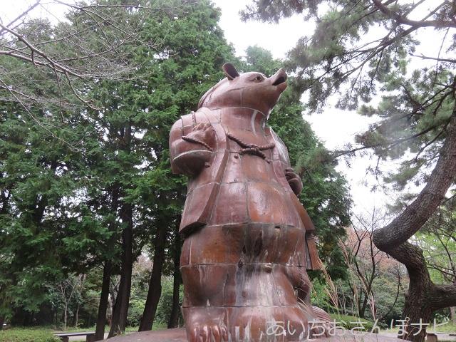 愛知県高浜市の大山緑地の大だぬき
