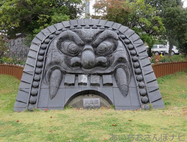 愛知県高浜市の巨大鬼面