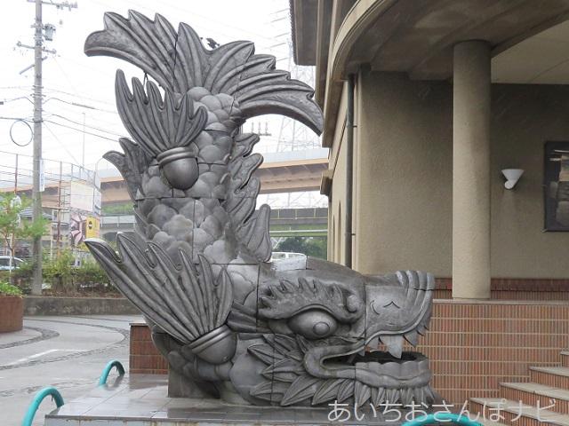 愛知県高浜市のかわら美術館のしゃちほこ