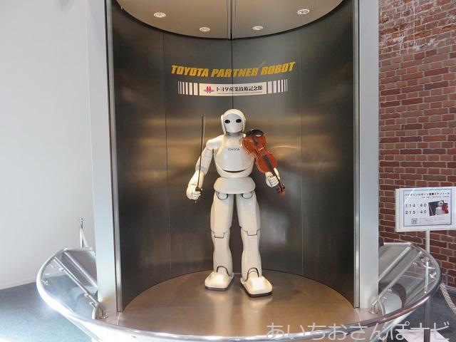 名古屋市トヨタ産業技術博物館のパートナーロボット