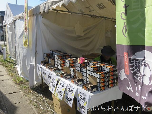 稲沢市祖父江町のいちょう祭りで販売されている銀杏