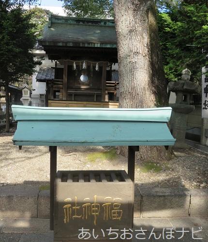 名古屋市の名古屋東照宮の境内社の福神社