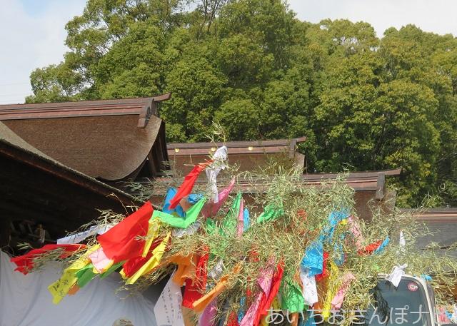 国府宮神社となおい笹
