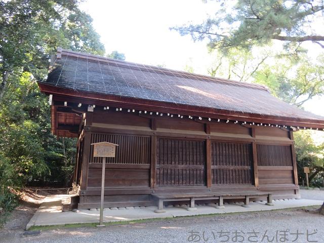 熱田神宮の西学所