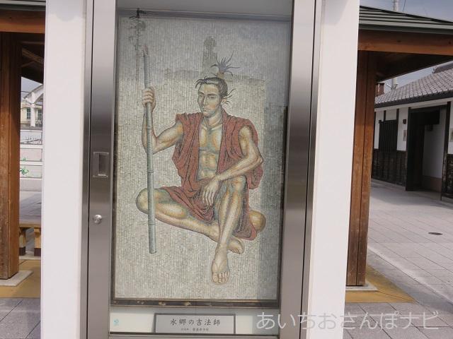 勝幡駅前にある織田信長の若い頃の石絵