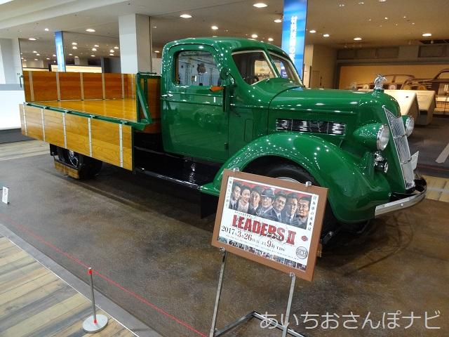 名古屋市トヨタ産業技術博物館の昭和初期のトラック