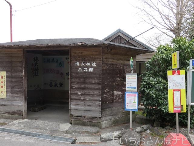 三重県椿大社前のバス停