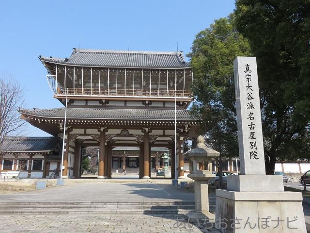 名古屋東別院の山門