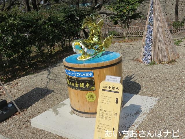 名古屋城の金シャチ水