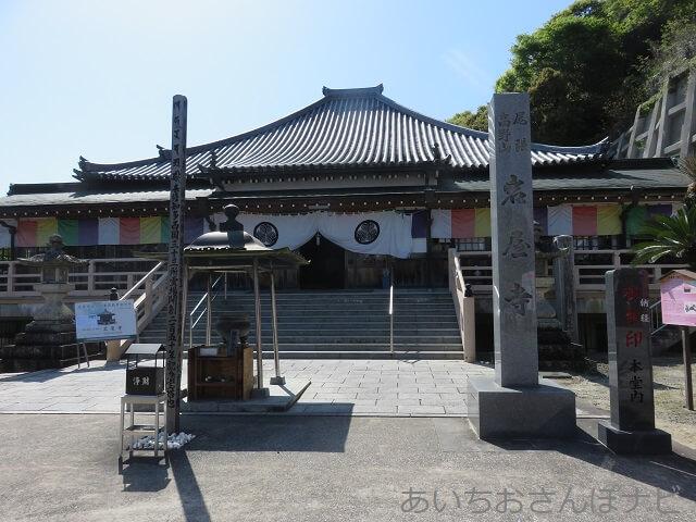 南知多町岩屋寺の本堂
