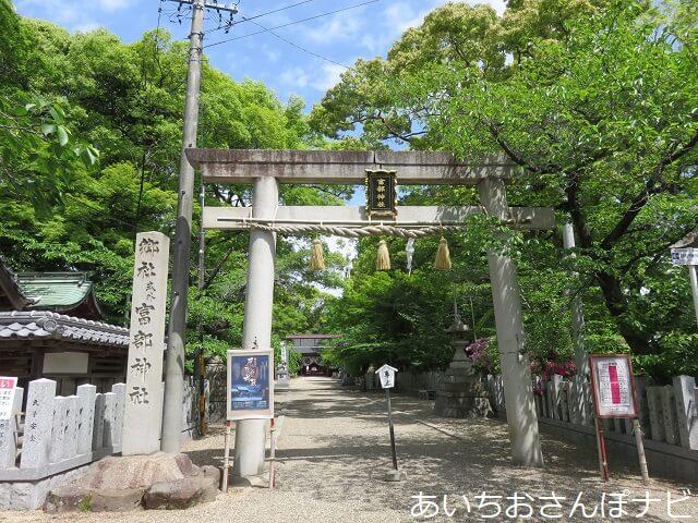 名古屋市南区富部神社の鳥居