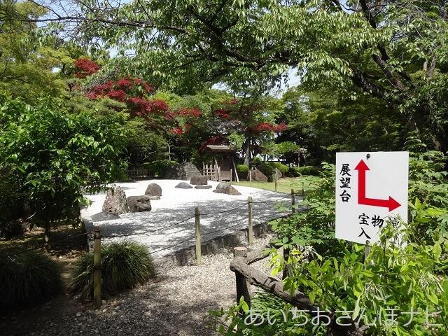 名古屋市守山区竜泉寺城の庭園