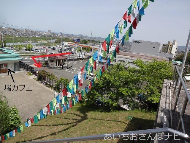 名古屋市守山区のチャンバリンの駐車場