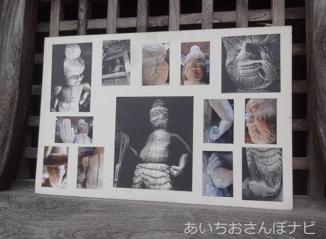 名古屋市中川区荒子観音の仁王像