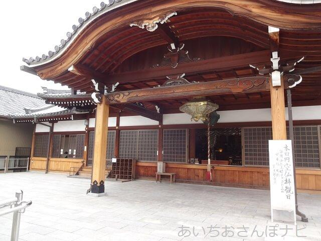 名古屋市中川区荒子観音の本堂