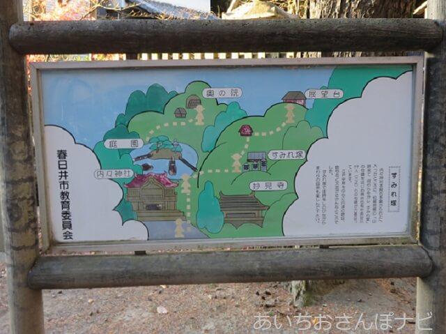 愛知県春日井市内々神社の周辺案内図