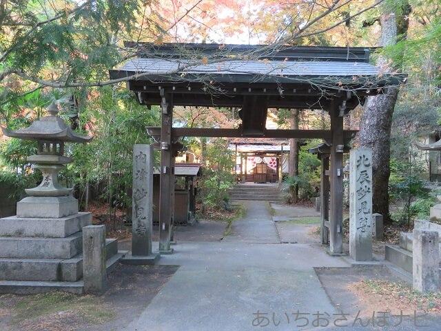 愛知県春日井市内々神社の隣の妙見寺