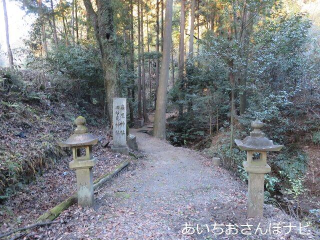 愛知県春日井市内々神社の奥の院参道
