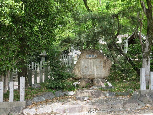 名古屋市南区笠寺町七所神社の由緒