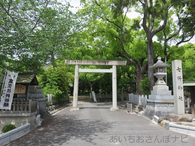 名古屋市南区笠寺町七所神社の1の鳥居