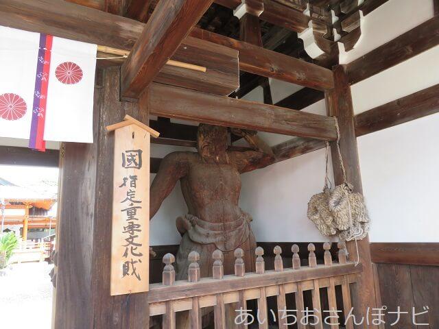 名古屋市守山区竜泉寺の仁王像