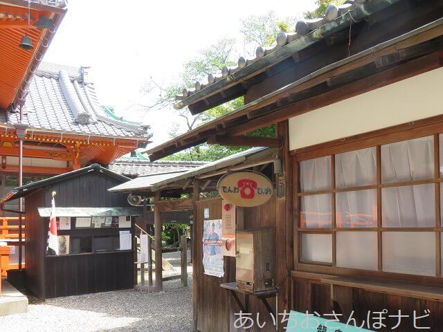 名古屋市守山区龍泉寺城の入り口
