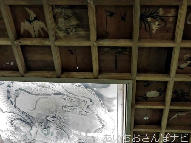 名古屋市守山区龍泉寺城の天井画