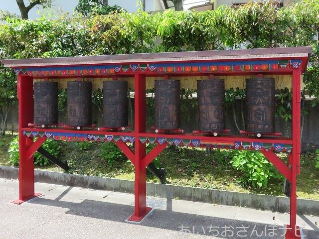 名古屋市守山区のチャンバリンにあるマニ車