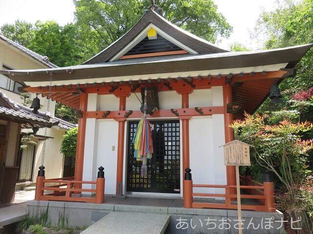 名古屋市守山区の俱利伽羅不動寺の淡海龍神堂