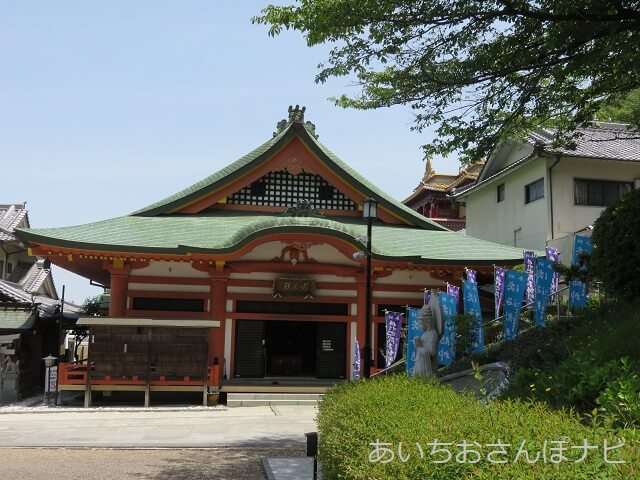 名古屋市守山区の俱利伽羅不動寺の本堂