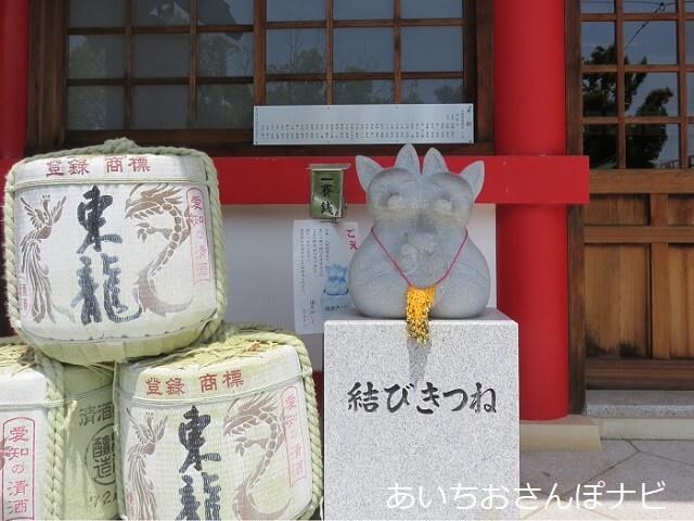 名古屋市守山区の生玉稲荷神社の結びきつね