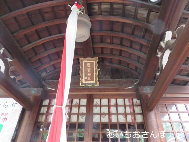 名古屋市中川区塩釜神社の拝殿