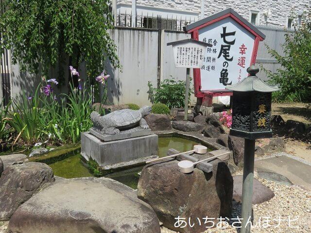 名古屋市東区の七尾天神社の七尾の亀