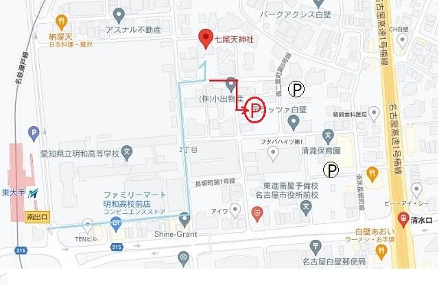 名古屋市東区の七尾天神社の駐車場地図