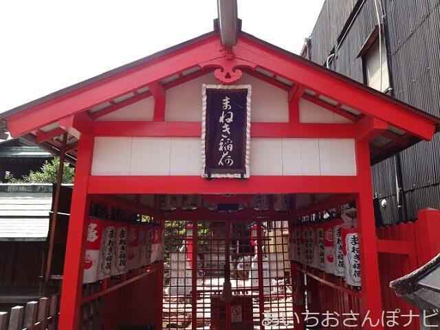 名古屋市中区大須の富士浅間神社のまねき稲荷の拝殿